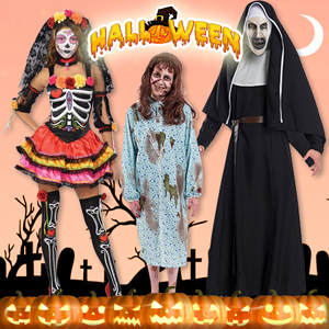 Halloween Party Supplies, Costumes, Toys & Accessory for Men, Women and Children