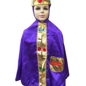 Children Crown King Cape