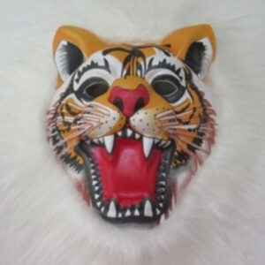 Brown Tiger Face Mask
