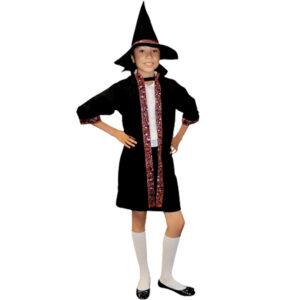 Children Wizard Costume