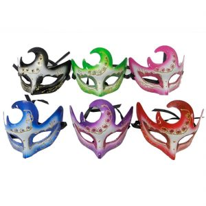Assorted Masquerade Mask 6 Pcs